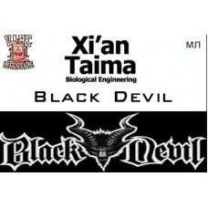 Ароматизатор Xi'an Black Devil