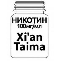 Никотин Xian Tiama