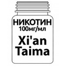 Никотин Xian Tiama 100 мг/мл